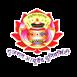 ayurved-university