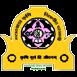 marathwada-agricultural-university