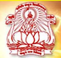 maharshi-panini-sanskrit-university