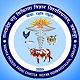 NanajiDeshmukhVeterinaryScienceUniversity