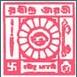Rabindra Bharti University