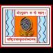 rashtriya-sanskrit-sansthan